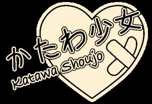 Cover for Katawa Shoujo.