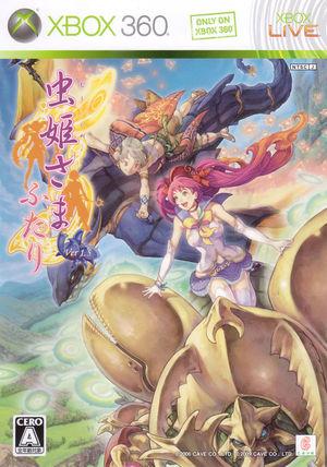 Cover for Mushihimesama Futari.