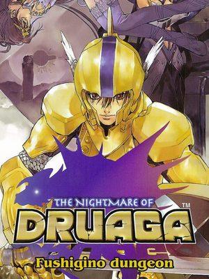 Cover for The Nightmare of Druaga: Fushigino Dungeon.