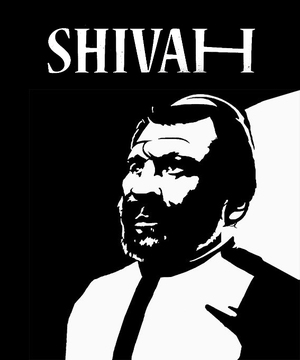 Cover for The Shivah.