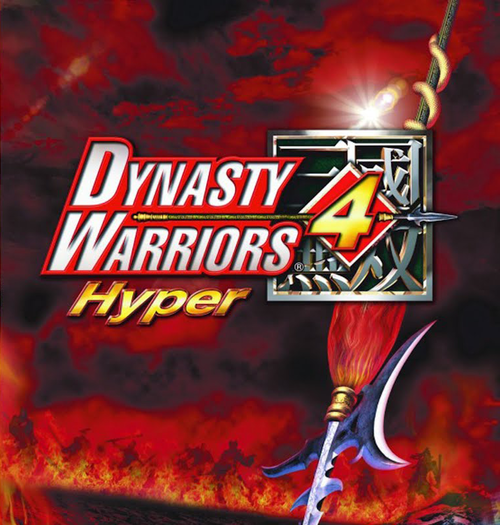 Cover for Dynasty Warriors 4.