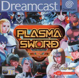 Cover for Plasma Sword: Nightmare of Bilstein.