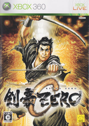 Cover for Kengo: Legend of the 9.