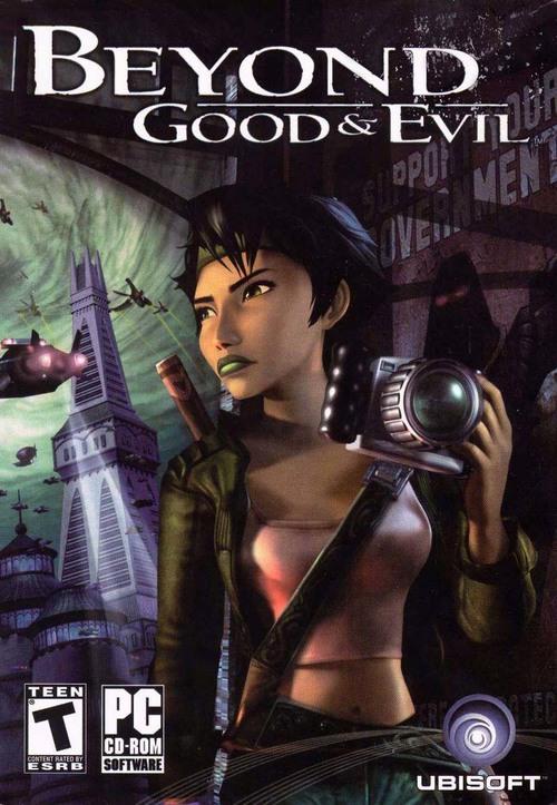 Cover for Beyond Good & Evil.