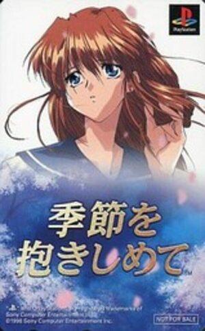 Cover for Kisetsu o Dakishimete.