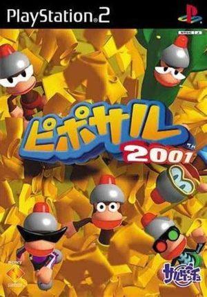 Cover for Pipo Saru 2001.