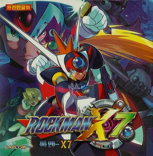 Cover for Mega Man X7.