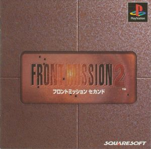 Cover for Front Mission 2.