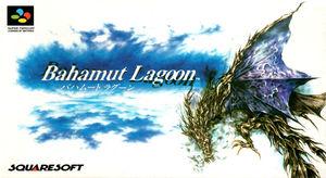 Cover for Bahamut Lagoon.