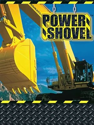Cover for Power Shovel.