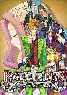 Cover for Rose Guns Days.