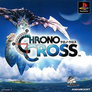 Cover for Chrono Cross.