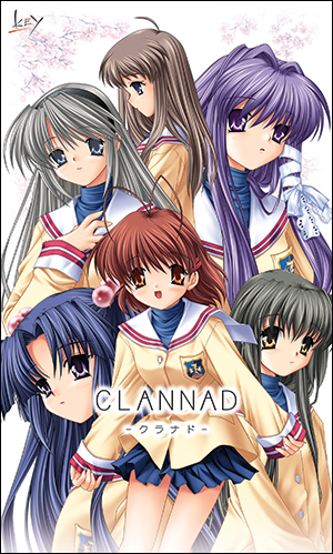 Cover for Clannad.