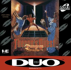 Cover for Dungeon Master: Theron's Quest.