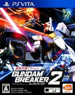 Cover for Gundam Breaker 2.