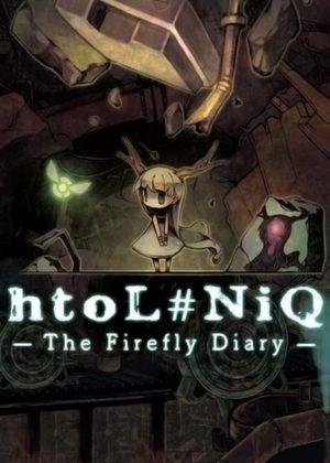 Cover for Hotaru no Nikki.