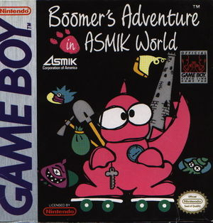 Cover for Boomer's Adventure in ASMIK World.