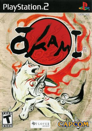Cover for Ōkami.