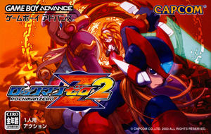 Cover for Mega Man Zero 2.