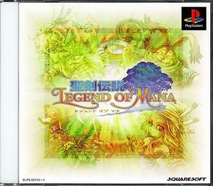 Cover for Legend of Mana.