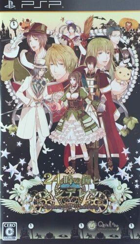 Cover for 24-Ji no Kane to Cinderella: Halloween Wedding.