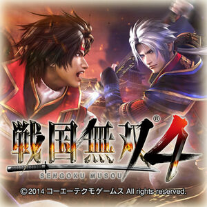 Cover for Samurai Warriors 4.