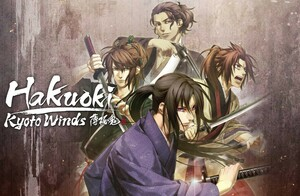 Cover for Hakuoki: Kyoto Winds.