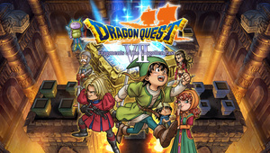 Cover for Dragon Quest VII: Fragments of the Forgotten Past.