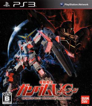Cover for Mobile Suit Gundam Unicorn.