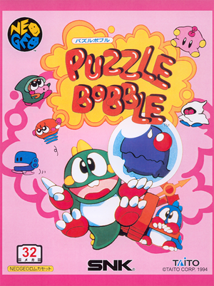 Cover for Puzzle Bobble.