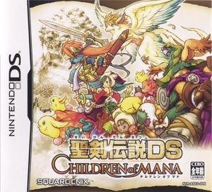 Cover for Children of Mana.