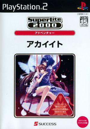 Cover for Akai Ito.