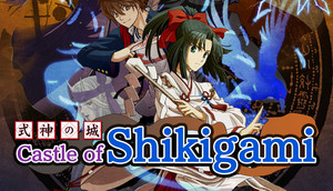 Cover for Castle of Shikigami.