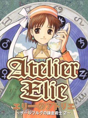 Cover for Atelier Elie: The Alchemist of Salburg 2.