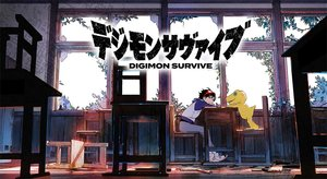 Cover for Digimon Survive.