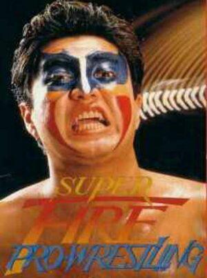 Cover for Super Fire Pro Wrestling.