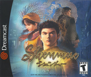 Cover for Shenmue.