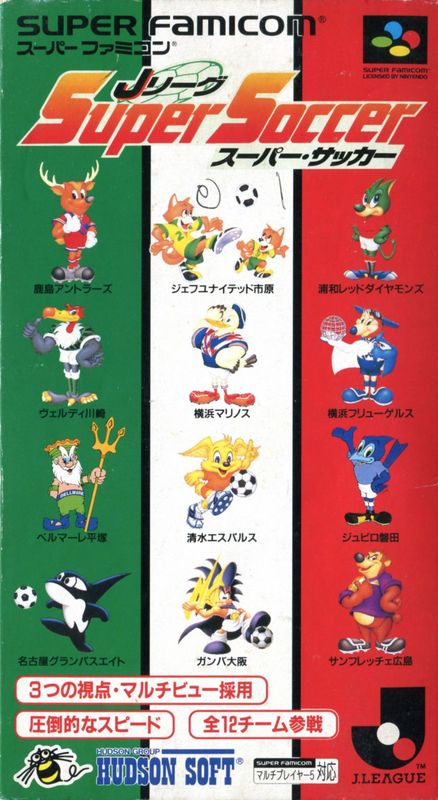 Cover for Virtual Soccer.