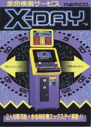 Cover for Yomei Kensaku Sābisu X-Day.