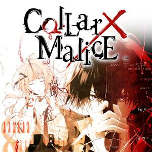 Cover for Collar × Malice.