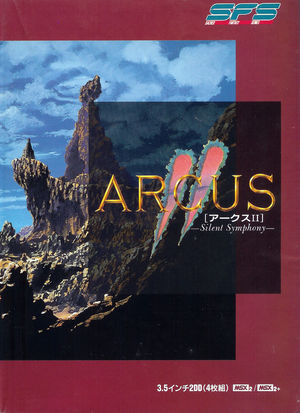 Cover for Arcus II: Silent Symphony.