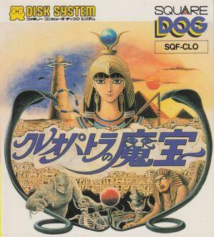 Cover for Cleopatra no Mahō.
