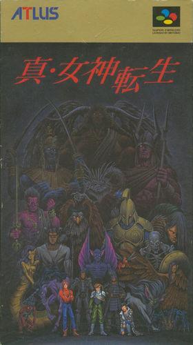 Cover for Shin Megami Tensei.