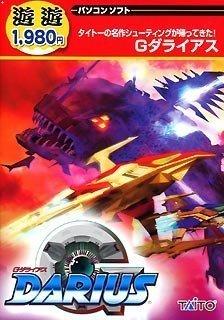 Cover for G-Darius.
