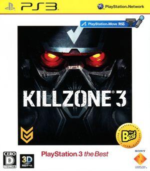 Cover for Killzone 3.