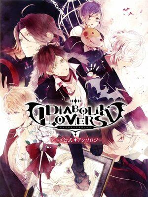 Cover for Diabolik Lovers: Haunted Dark Bridal.