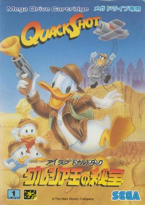 Cover for QuackShot.