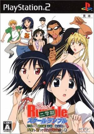 Cover for School Rumble Ni-Gakki Kyoufu no Natsugasshuku Youkan ni Yuurei Arawaru Otakara wo Megutte Makkou Shoubu no Maki.