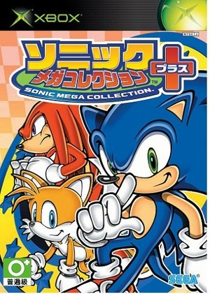 Cover for Sonic Mega Collecton Plus.