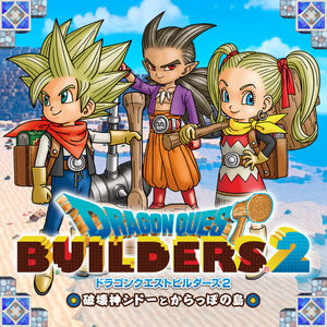 Cover for Dragon Quest Builders 2.